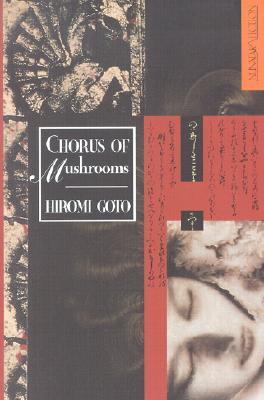 chorus of mushrooms sparknotes