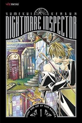 Nightmare Inspector by Shin Mashiba