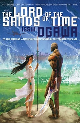 The Lord of the Sands of Time by Issui Ogawa