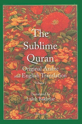 The Sublime Quran, Volume 2
