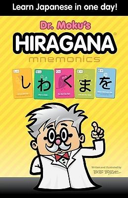 Hiragana Mnemonics