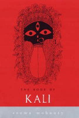 the-book-of-kali