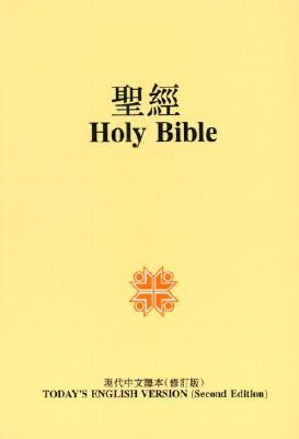Holy Bible: Chinese English Bilingual TeV