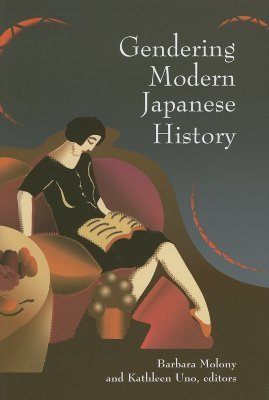 Gendering Modern Japanese History