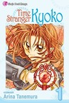 Time Stranger Kyoko, Vol. 01