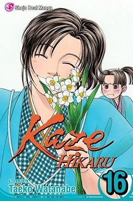 Kaze Hikaru, Vol. 16 by Taeko Watanabe
