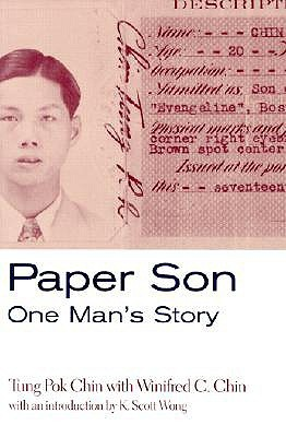 Paper Son by Tung Pok Chin