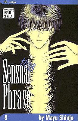 Sensual Phrase, Vol. 8