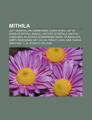 Mithila: Raj Darbhanga