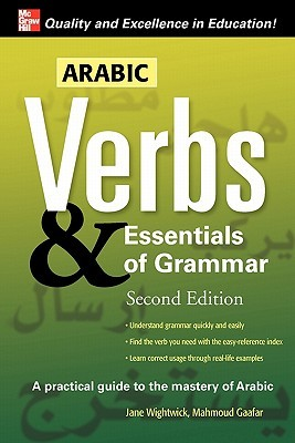 Arabic Verbs & Essentials of Grammar...