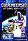 ZOIDS: Chaotic Century, Vol. 13