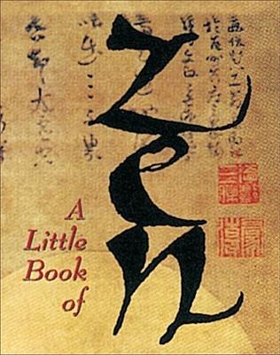 A Little Book of Zen by Mark Mazlakowski