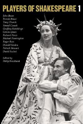players of shakespeare essays in shakespearean performance Players of shakespeare v3: further essays in shakespearean performance by players with the royal shakespeare company by russell jackson and a great selection of.