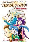 Alien Nation (The All-New Tenchi Muyo!, Vol. 1)