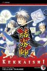 Kekkaishi, Vol. 09 (Kekkaishi, #9)