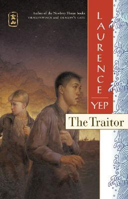 The Traitor (Golden Mountain Chronicles, #4)