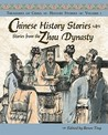 Chinese History Stories by Renee Ting