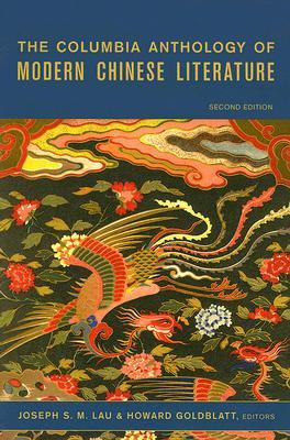 The Columbia Anthology of Modern Chinese Literatur...