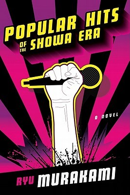 Ebook Popular Hits of the Showa Era by Ryū Murakami DOC!