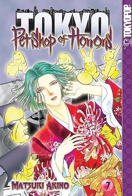 Pet Shop of Horrors by Matsuri Akino