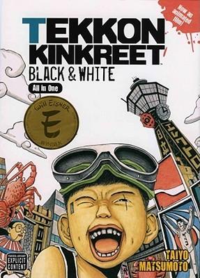 Tekkon Kinkreet by Taiyo Matsumoto