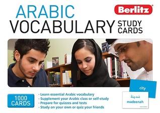 Arabic Vocabulary Study Cards (Arabic/English Edition)