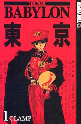 Tokyo Babylon, Vol. 1