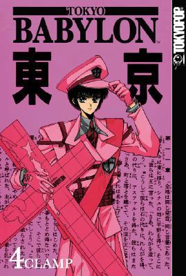 Tokyo Babylon, Vol. 4 by CLAMP