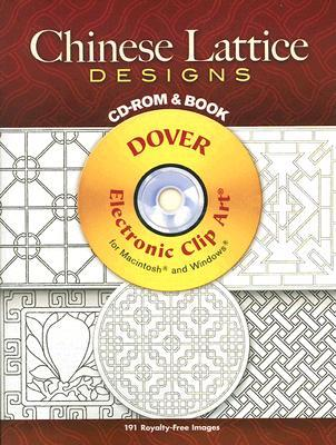 Chinese Lattice Designs CD-ROM and Book