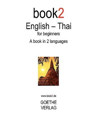 Book2 English - Thai for Beginners