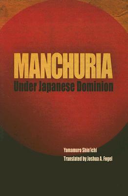 Manchuria Under Japanese Dominion 978-0812239126 MOBI TORRENT por Yamamuro Shin'ichi
