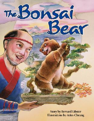 The Bonsai Bear PDF FB2 978-0935699159