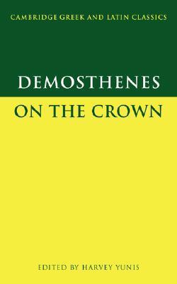 Demosthenes by Harvey Yunis