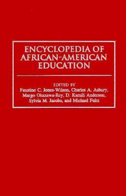 Encyclopedia of African-American Education