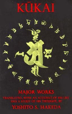 Kūkai: Major Works