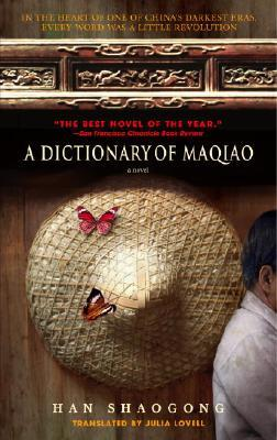 Ebook A Dictionary of Maqiao by Han Shaogong TXT!