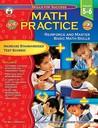 Math Practice, Grades 5 - 6: Reinforce and Master Basic Math Skills