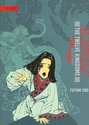 The Twelve Kingdoms by Fuyumi Ono