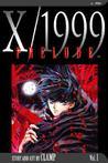 X/1999, Volume 01: Prelude