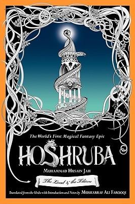 hoshruba-the-land-and-the-tilism