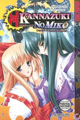 kannazuki-no-miko-destiny-of-shrine-maiden-volume-1