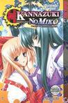 Kannazuki No Miko by Kaishaku