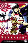 Kekkaishi, Vol. 01 (Kekkaishi, #1)