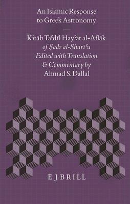 An Islamic Response to Greek Astronomy: Kitab Ta'dil Hay'at Al-Aflak of Sadr Al-Shari'a