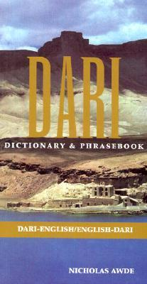 dari-english-english-dari-dictionary-phrasebook