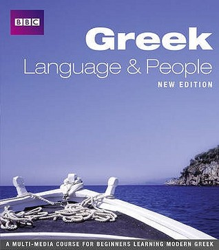 greek-language-and-people-course-book
