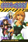 Excel Saga, Vol. 1 (Excel Saga, #1)