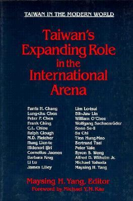 Taiwan's Expanding Role in the International Arena: Entering the United Nations: Entering the United Nations