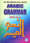 Download Arabic Grammar Made Easy: Book 1