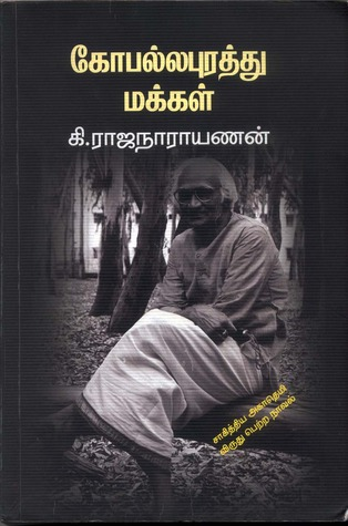 tamil books for iphone free download